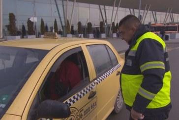 Масови проверки на такситата на столичното летище