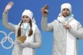 ДОПИНГ СКАНДАЛ НА ОЛИМПИАДАТА! Отнеха медали на руснаците