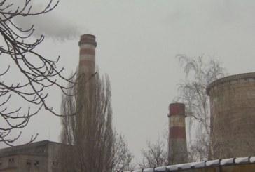 Кметът на Перник сигнализира в КЕВР за липса на парно