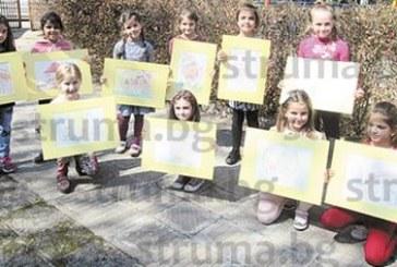 Талантливи кюстендилски деца с признание от Хамбург за рисунки на религиозна тематика