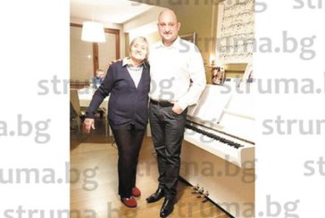 Майката на народния представител и лекар по дентална медицина д-р Иван Ибришимов – Свободка Ибришимова, посрещна 80-ия си рожден ден