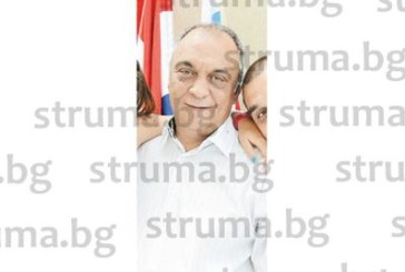Благоевградският офталмолог д-р Йордан Тумбев отпразнува 3 празника наведнъж