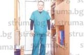 Кинезитерапевтът в благоевградската болница Даниел Неделчев посрещна 41-ия си рожден ден