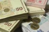 Лоши новини за заплатите в България!