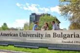 ГОЛЯМ СМУТ В АУБ! Студентите се отказаха от плануваното гей сборище, стреснати от гнева на благоевградчани