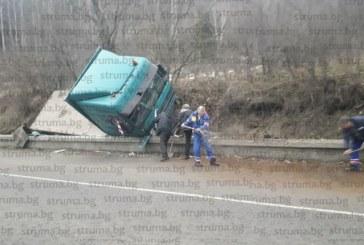 Ето как е станала катастрофата на пътя Места – Добринище
