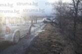 """Транспортират за """"Пирогов"""" жената, ранена в кървавото меле край Разлог"""