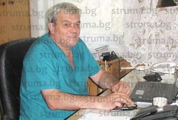 ТЕЖКА ОПЕРАЦИЯ В МБАЛ – БЛАГОЕВГРАД! Отстраниха киста с 16 литра течност от яйчника на 67-г. жена