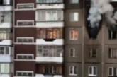 Десетокласник влезе в огъня, извади две деца от пламъците