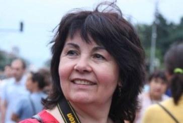 Чехия ни връща българка в едногодишна будна кома