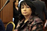 Извънредно! Енергийният министър Теменужка Петкова подаде оставка