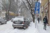 """Падна """"синя зона"""" в Кюстендил"""