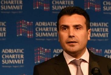 Македония преименува магистрала и летище, приема географското определение за името на Македония