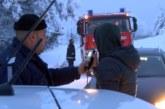 Трима младежи в снежен капан