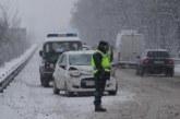 Катастрофа край Благоевград, пострада бременна жена