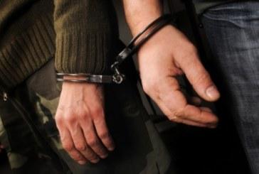 Двама петричани арестувани на Калотина с голямо количество канабис