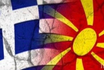 Преговорите за името на Македония продължават
