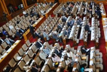 Парламентът прие бюджет 2018! Отпуснаха 398 000 лв. за Рилския манастир