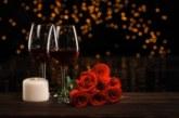 Хубав празник! Отбелязваме деня на любовта и виното