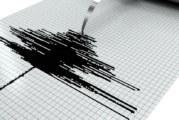 Земетресение от 5,9 по Рихтер