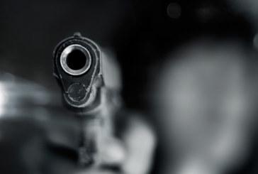 Ужас в Кентъки! Мъж застреля четирима и се самоуби