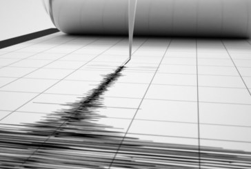 Силно земетресение и в Гърция