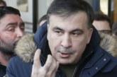 Украйна депортира бившия грузински президент в Полша
