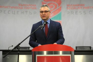 Отстраниха кюстендилския депутат  В. Жаблянов от заместник-председателския пост в НС