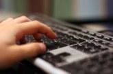 Плащаме данъци и осигуровки онлайн и без такси