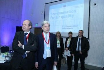 Екозащитници на Пирин провалиха началото на европейската конференция за въздуха