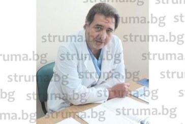37-годишен шофьор получи инсулт, докато пътува служебно в Благоевград