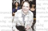 СЛЕД КОНКУРС! Благоевградчанката Незабравка Стоева оглави дирекция в НИП, ще обучава младши съдии, прокурори и следователи