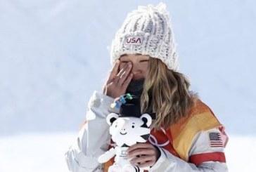 Тази олимпийска шампионка взе главата на радиоводещ