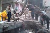 КОШМАР! 5-етажна сграда рухна, 10 души загинаха