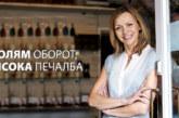 """Промоция с награди ваучери от METRO за малкия бизнес от """"Финтрейд Файнанс"""""""