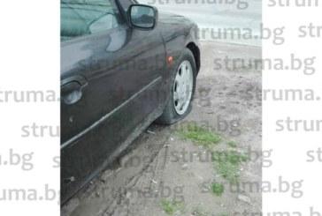 Срязаха и 4-те гуми на фолксвагена на вестникарката З. Паскова