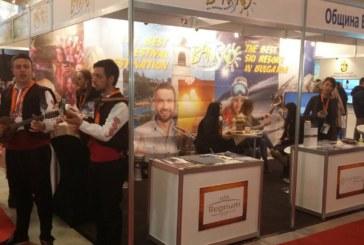 Банско с участие на Международното туристическо изложение в Тел Авив и в София