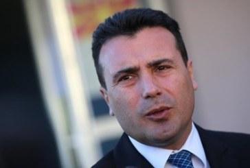 Зоран Заев: Ще има референдум в Македония