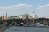 Плик с прах пристигна в българското посолство в Москва и в още 12 дипломатически мисии