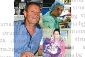 Най-точният стрелец от дружинката на село Боголин В. Дервишев посрещна 51-ия си рожден ден, дъщерята, акушерка в МБАЛ – Благоевград, го изненада с мил поздрав с фотоколаж