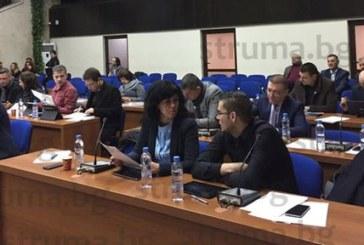 Скандалите в ОбС-Благоевград не стихват! Местният парламент поряза БСП