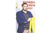 Страж от санданско село напусна ЦСКА 1948 след отказ да е титуляр