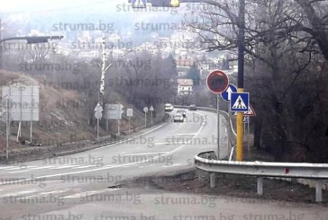 Вандали нашариха със спрей пътните знаци през Владая