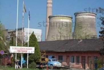 """Изходящ кабел горя  в ТЕЦ """"Република"""" в Перник, спират парното за няколко часа"""