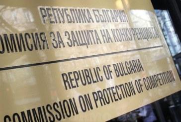 Софийски фирми блокираха апетитна обществена поръчка в Благоевград