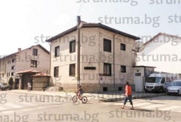 Месарски бос от Банско губи имот заради дългове! Бизнесменът В. Мутафчийски-Пашата, банки, НАП и месокомбинат се подредиха за пари от Пулчето