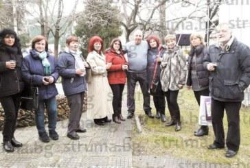Лекари от Благоевград и Македония опитаха от божествения еликсир на Трифон Зарезан в Илинденци