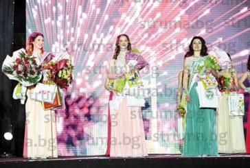 """14 момичета се записаха за конкурса """"Девойка Кюстендилска пролет"""", най-голяма групата на Икономиката"""