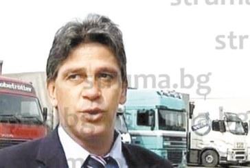 Санданчанин изплува в митническа афера за 80 бона