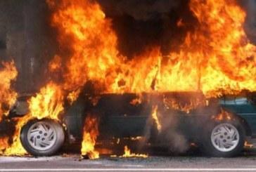 Огнеборци гасиха пламнал автомобил в Гоцеделчевско